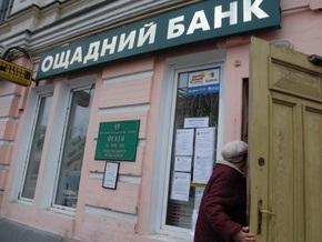 Минтопэнерго: Деньги для оплаты Газпрому будут оформлены как кредит Ощадбанку (обновленная)