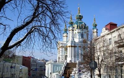 Что делать в Киеве на этих выходных