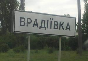 Дрижак - детектор лжи - Врадиевка - изнасилование - Дрижаку не назначали обследование на детекторе лжи - прокуратура