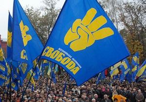 Европарламент призвал партии в Раде не сотрудничать со Свободой