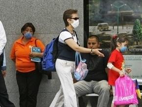 МИД проверяет, есть ли украинцы среди заболевших свиным гриппом