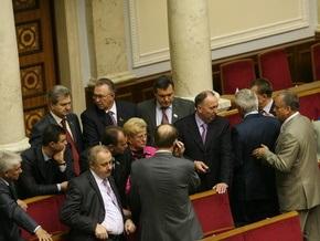 В парламенте заговорили о создании новой коалиции
