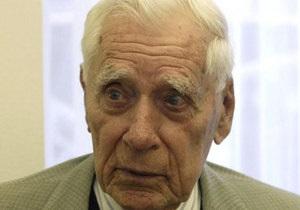 В Австрии скончался один из наиболее разыскиваемых нацистских преступников
