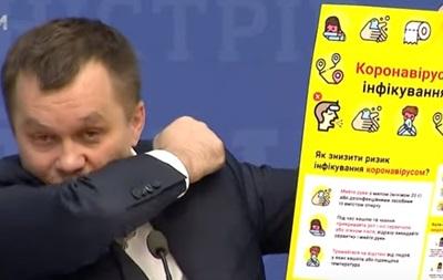 Министр экономики дал совет украинцам, как чихать
