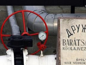 Россия увеличивает экспортную пошлину на нефть