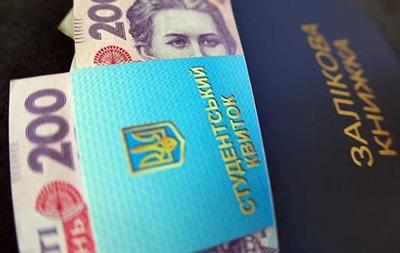 В Украине студентам задерживают стипендии