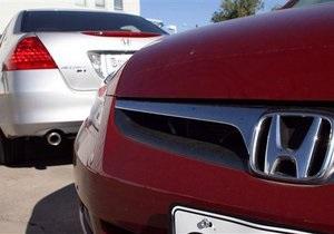 Прибыль Honda в 2011 году упала почти вдвое