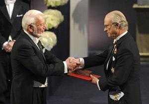 В Стокгольме вручили Нобелевские премии