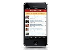 iPhone-приложение Корреспондент.net вышло в ТОП-10 русскоязычного App Store