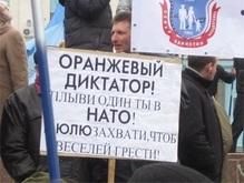 Симферополь требуют объявить территорией без НАТО