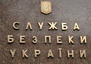 ЗН: СБУ отпустила взятого с поличным российского шпиона