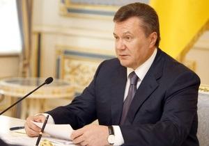 Янукович призвал сократить число украинских вузов