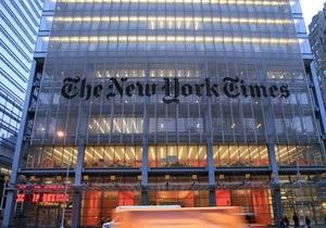The New York Times Company продаст региональные издания за $143 млн