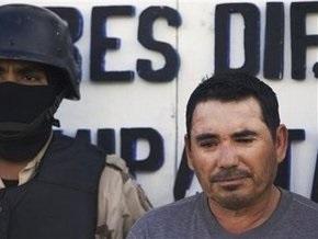 Член мексиканской наркомафии признался в убийстве 300 человек