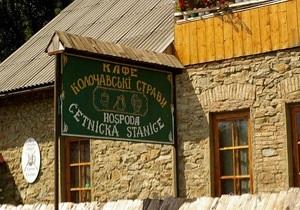 iDNES.cz: Чешская деревня в горах Украины