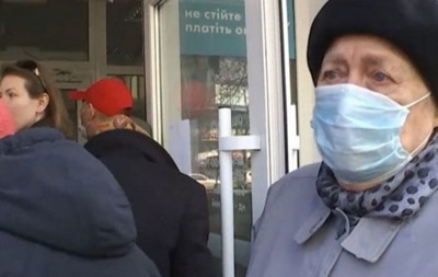 В Киеве пенсионеры штурмовали банк, чтобы заплатить за коммуналку