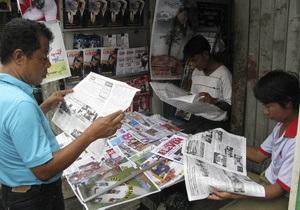 Власти Мьянмы заявили, что в их стране живет старейший человек на Земле