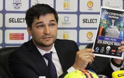 Директор УПЛ рассказал о двух вариантах завершения сезона