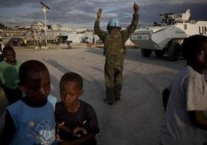 ООН расследует, кто занес холеру на Гаити