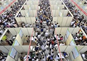 К 2050 году население Земли достигнет 9,5 млрд человек