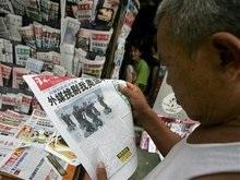 Гостей Олимпиады-2008 обеспечат иностранными газетами и журналами