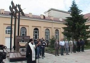 В Кривом Роге открыли памятник воинам штрафбата