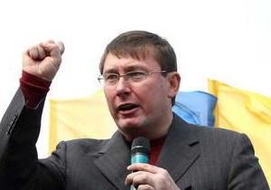 Луценко объяснил, зачем МВД дорогие автомобили: Янукович решил завести себе двойника