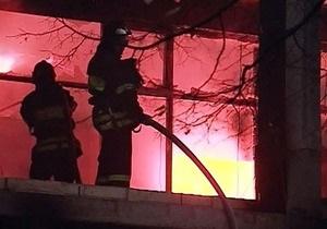 В центре Москвы произошел крупный пожар