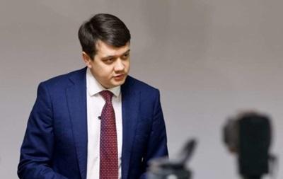 Разумков прокомментировал скандал с видео брата Ермака