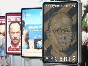 Яценюк: Украинцы должны голосовать не за плакаты и наклейки