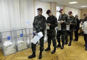 Свобода: Под Киев перебросили Внутренние войска в ожидании митингов против фальсификаций выборов