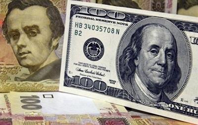 Долар подешевшав після прийнятих Радою законів