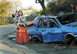 Amnesty International призвала Румынию прекратить дискриминацию цыган