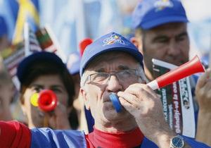 Власти Румынии призвали жителей перечислить часть зарплаты в фонд наполнения госбюджета