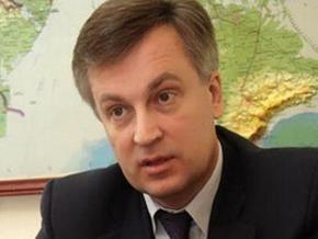 СБУ известно место пребывания  Дурдинца - Наливайченко