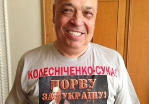 Москаль - Колесниченко - Рада - Геннадий Москаль разработал специальную футболку против Колесниченко
