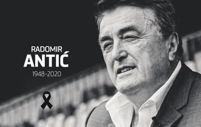 Умер экс-тренер Реала, Барселоны и Атлетико