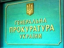 Генпрокуратура переключилась с драки Луценко и Черновецкого на задержание Рудьковского