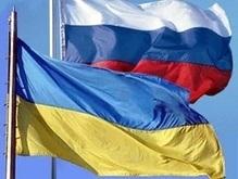 НУ-НС возмущен имперской политикой России в отношении Украины