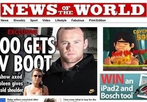 В Британии еще одного сотрудника таблоида арестовали за прослушивание разговоров знаменитостей
