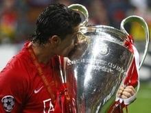 Роналдо - лучший игрок финала Лиги Чемпионов