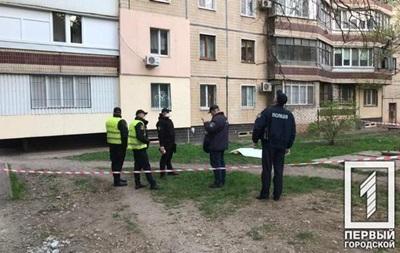 В Кривом Роге мужчина расстрелял двоих людей и выбросился из окна - СМИ