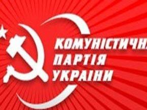 В КПУ считают, что у Ющенко есть две проблемы