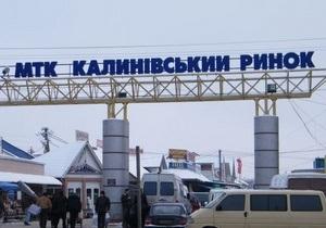 За получение взятки задержан директор крупнейшего на западе Украины рынка