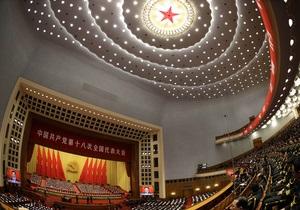 Корреспондент: Китай Пятого поколения. В Поднебесной к власти приходит новое руководство