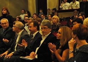 Открытие кинофестиваля Молодость задержали из-за опоздания Ющенко