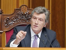 Ющенко готовит внеочередное обращение к парламенту