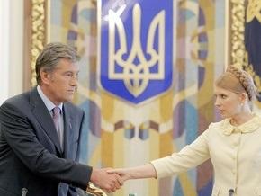 Ъ: Украинская политика становится финансовой