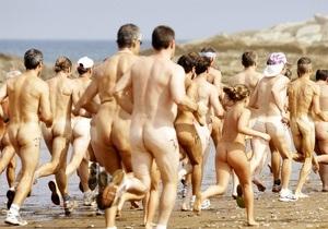 Британские нудисты установили мировой рекорд