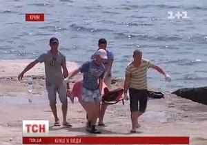 В Судаке затонул катер с пятью пассажирами